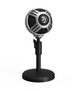 Arozzi Microphone Sfera Pro - Silver - SFERA-PRO-SILVER
