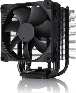 Noctua NH-U9S chromax.black CPU hűtő - 92mm (NH-U9S CH.BK)