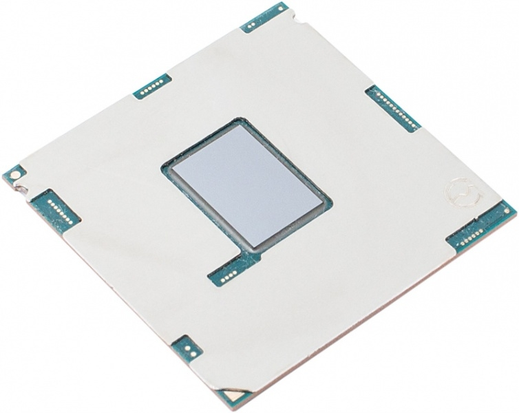 Aquacomputer távtartó Intel Skylake CPU-hoz
